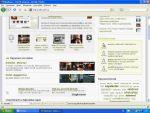 Hogyan keressünk kifejezéseket egy weblapon Firefox segítségével? részlet