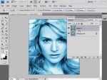 Adobe Photoshop: Égő kép-effekt készítés részlet