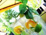 Bodzás limonádé: Mixertanfolyam - 42. rész részlet
