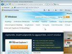 Internet Explorer 8 gyorsítás segédprogramokkal, kiegészítőkkel részlet