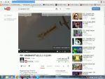 Zene letöltése YouTube-ről program használata nélkül pillanatkép