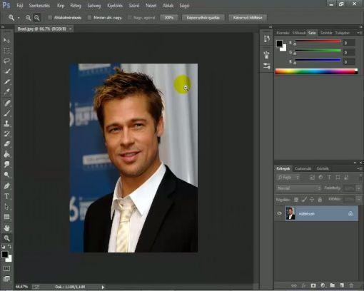 Egyszerű GIF animáció készítése - Photoshop 9b17e34c2d